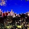 Aonang Ayodhaya Resort & Spa