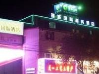 Jingcheng International Busines
