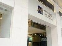 Metropark Hotel Wan Chai