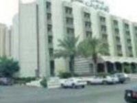 Minhal Holiday Inn