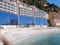 Pierre and Vacance Altea Beach