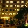 Hope Land Hotel and Executive Residence