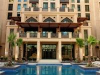 Qamardeen Hotel