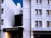 Marigold Thermal And Spa Hotel