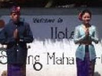 Hotel Sayang Maha Mertha