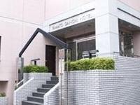 Yamato Daiichi Hotel