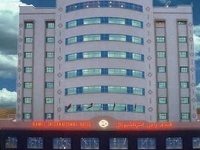 Ramee Intl Hotel Manama