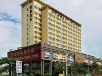 Kai Jia Grand Hotel Internatio