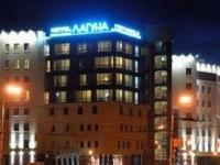Premium Hotel Laguna