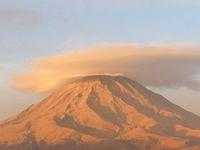 Peru: Arequipa y Su Asombroso Cañon Del Colca