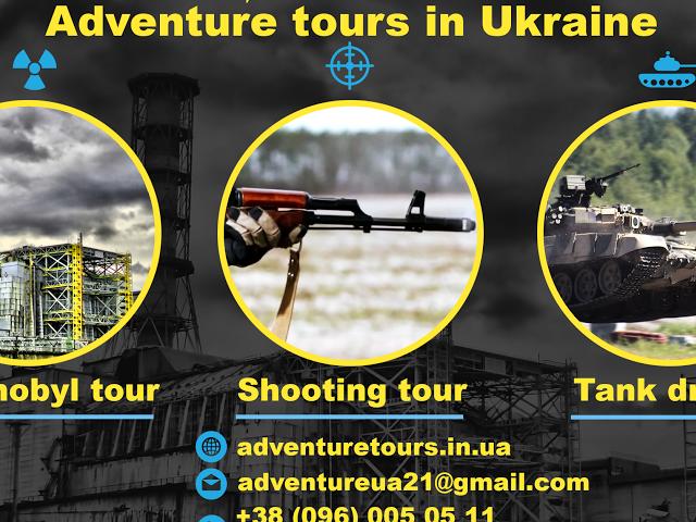 Adventure Tours in Ukraine Photos