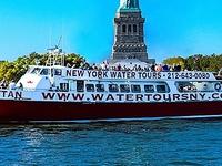 New York Water Tours: Liberty Cruise