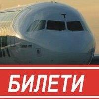 MM Travel