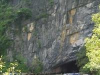 Phong Nha Ke Bang National Park - Chay River