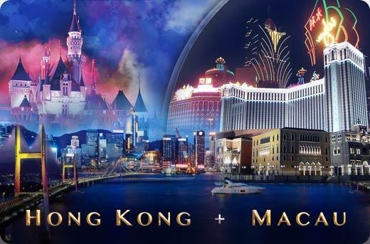 Magical Hongkong with Macau City Tour Package Photos