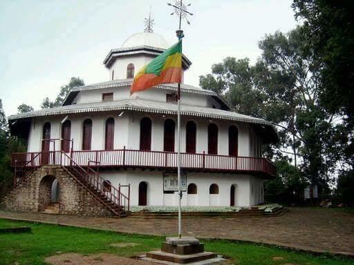 Addis Ababa Sightseeing Tour Photos