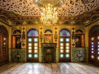 Classic Persia Tours