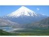 Highest Peak In Middle East