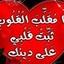 Sherif Adawy