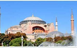Istanbul Holiday 2 Nights-3 Days Photos