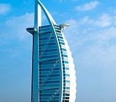 170px Burj Al Arab Dubai By Joi Ito Dec2007