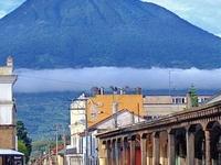 Antigua Guatemala Tour