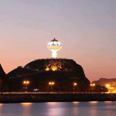 Muscat City Tour Photos