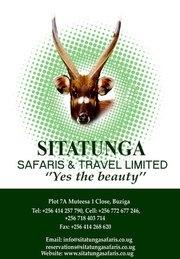 Sitatunga Uganda
