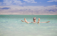 Haifa Shore Excursion: Private Jerusalem and Dead Sea Day Trip Photos