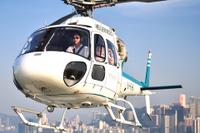 Hong Kong Helicopter Tour Photos