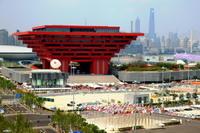 Modern Art Walking Tour: China Art Museum Photos