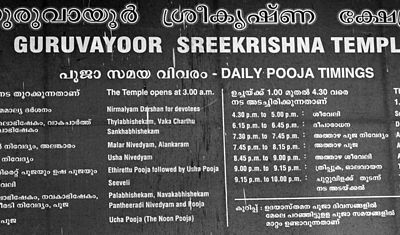 Schedule Of Daily Pooja