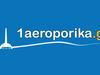 1aeroporika.gr