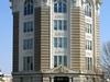 Ucity City Hall