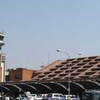 Aeroporto Internacional de Tribhuvan