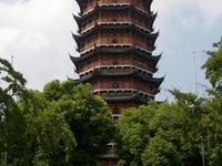 Pagoda Beisi
