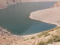 Ifni Lake