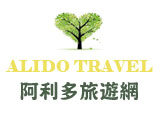 ALIDO Travel