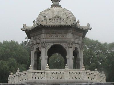 The Central Pavilion