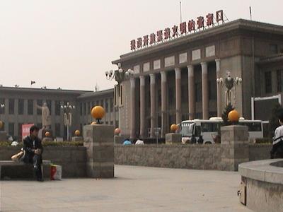 A Corner In Downtown Zhangjiakou