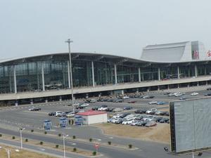 Shijiazhuang Zhengding Aeropuerto Internacional