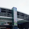 Onyangoncheon Station