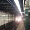 Norwood 205th Street Station