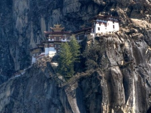 whole bhutan tour in 13 days Photos