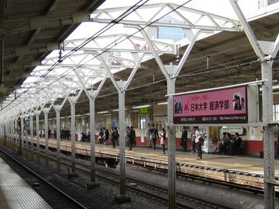 JR Chūō-Sōbu Line Platforms