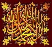 Khalid Jehangir