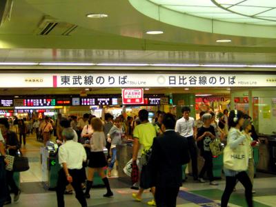 Tobu Skytree Line Ticket Barriers