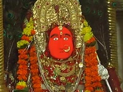 Maa Bamleshwari