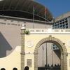 The Old Portas Do Cerco
