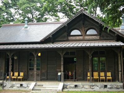 Billiards House